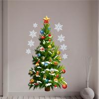 ZOOYOO 2016 Christmas wall sticker kids christmas party decorations Silent Night Christmas Eve tree (Xmas tree01)
