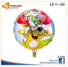 "18""Printed Cartoon Dog Happy Birthday Balloon, 45cm Round Theme Balloon"