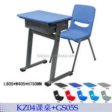 Adjusted Commercial Pupils Desk and Chair
