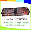 /p-detail/R-4ch-c-de-alta-velocidad-de-las-carreras-de-coches-deportivos-300005373674.html