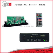 high quality sd card fm usb mp3 audio decoder for home theater system