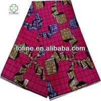 super wax block print fabric