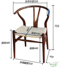 Factory direct sale Kennedy Chair,wooden Ox Horn Chair,Solid Wood China Replica Hans Wegner Chair,Antique wooden John.F chairs