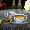 100CC Elegant New Bone China Coffee Cup and Saucer set