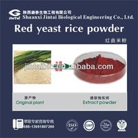 natural red yeast rice extract powder lovastatin 0.1%-3.0%