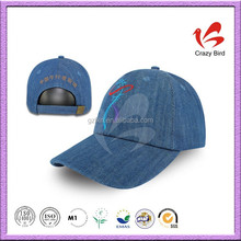Get $1000 coupon promotional/ gift cap popular hat and cap