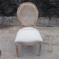 Classical high quality wooden acapulco chair shoe chair
