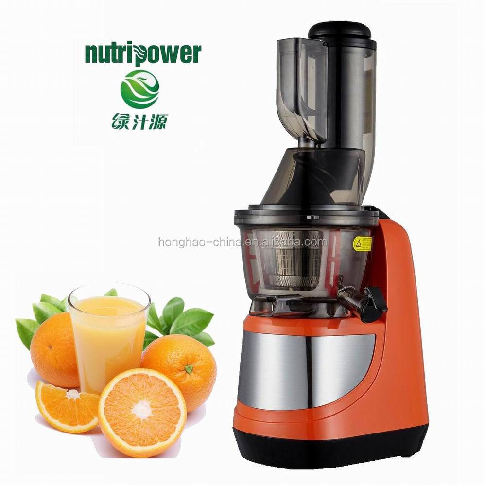 Electric Juice Extractor ~ Commercial fruit vegetable juice extractor electric