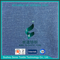 cheap jacquard chenille upholstery fabric