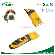 new 2014 andis hair clippers pet clipper JF-295