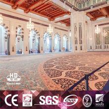 Commercial Use Cheap Persian Design Carpet