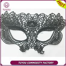 Manufacturer black simple design masquerade party mask