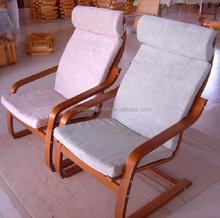 ikea modern comfortable relaxing chair