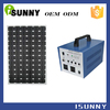 Easy to use lcd home solar electricity generation system
