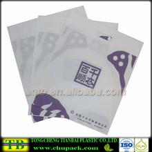 Cheap Printed Shopping Disposable Nonwoven Cloth Bag