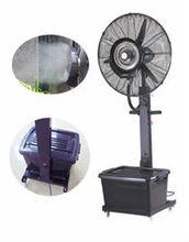 outdoor mist fan(HW-26MC03)