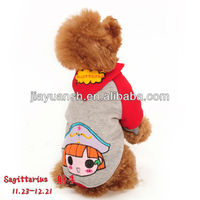 2013 Winter Dogs Clothes And Accessories 101000581 Clothing Wholesale