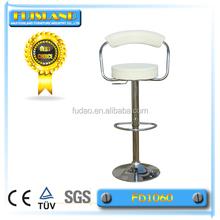 bar stool PU leather chrome metal base gas lift