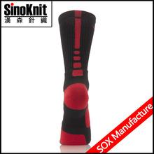 Personalizados Baloncesto Elite Calcetines