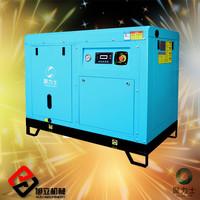 oil free screw air compressor air compressor high pressure air compressor price