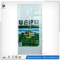 China factory plastic packaging 20kg 50kg fertilizer bags