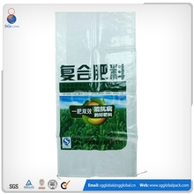 China factory plastic packaging 20kg 50kg fertilizer bags