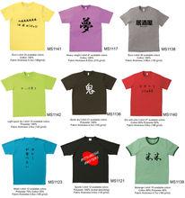 custom made t shirts polo shirt or jacket with custom print