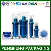 Oval cosmetic packaging,oval lotion bottle and cream jar