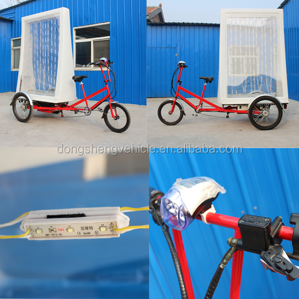 Advertising three wheel electric vehicles/advertising tricycle