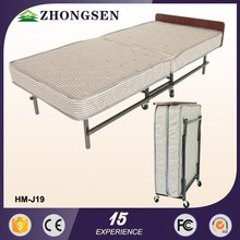 Super quality custom modern design bed folding low price