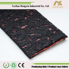 2015 fujian african nylon cotton fashion black cord lace
