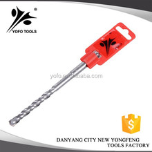 SDS max drill bit.high quality.normal quality. low quality