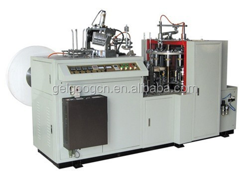 Industrial High Efficiency Paper Cup Making Machine/Paper Cup Machine