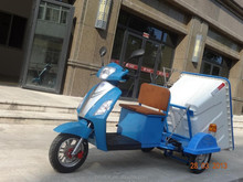2014 newly design electric cargo tricycle