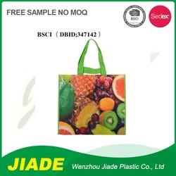 environmentally friendly non woven folding shopping bag/non woven recyclable bag printing/non woven reusable bag