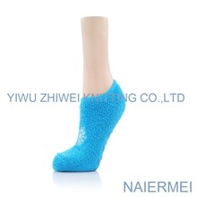 cool happy elite socken stricken socks