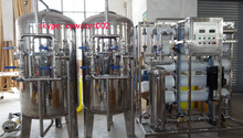 Factory Price KYRO-5000L/H Drinking Water Purification Plant Cost/Water Treatment Purification System