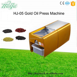 Hot Sale 220v/50Hz grape seed oil extraction machine price High Quality Full Automatic Equipment HJ-P05