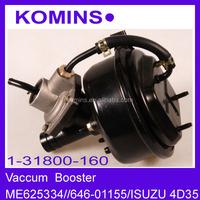 6D14 6D16 1-31800-160 646-01155 Mitsubishi Vacuum Booster, OE# ME625334