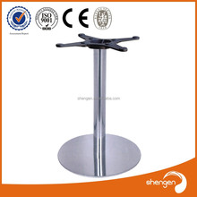 modern round metal pedestal stainless steel glass table base