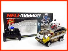 2012 Newest Transportation RC Car with helicopter, Light and Music