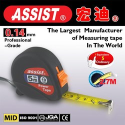 high quality HOT selling Made in china No 21 3m-10m new abs, steel tape measure