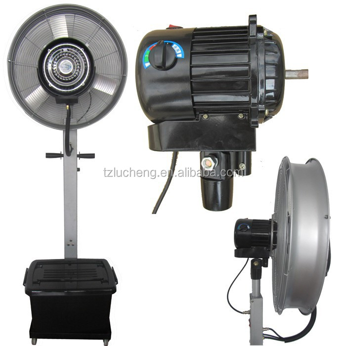 Industrial Misting Fans : Quot floor fan industrial humidfer water proof mist