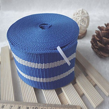 Navy blue and white elastic webbing for furniture