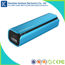 innovation products 2015 ! power bank charger 2600mah,rechargeable usb power bank