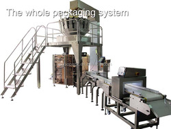 CB-VG42 high speed automatic donuts,dry fruit,vegetables packing machine
