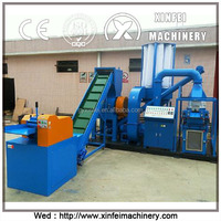Large Wire and Cable COAX telecommunication cable recycling machine