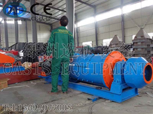 Commercial Wet Stone Grinder/ Gold Mining Pans / wet pan mill