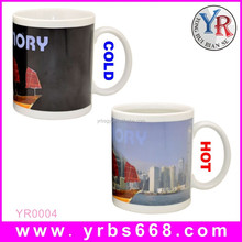 2015 innovative product best selling color change mugs business gift set