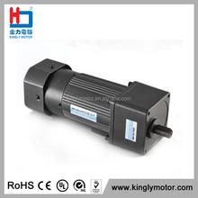 High Rpm Long Life Ac Motor Electric Vehicle